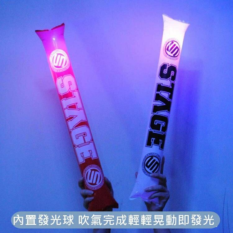 氣球 LED 加油棒 發光充氣棒 螢光棒 LED 廣告 行銷 禮贈品 造勢商品 客製化LOGO【塔克】