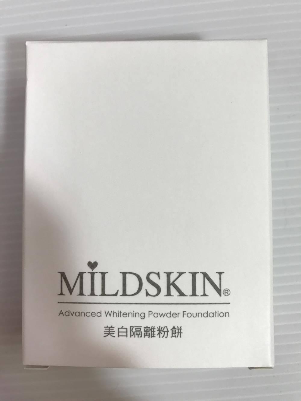 【MILDSKIN】美白隔離粉餅 SPF37PA★★★★★ 10g 效期2019 【淨妍美肌】
