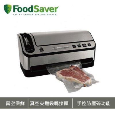 美國 Foodsaver 家用真空包裝機 V4880 公司貨 銀色V-4880
