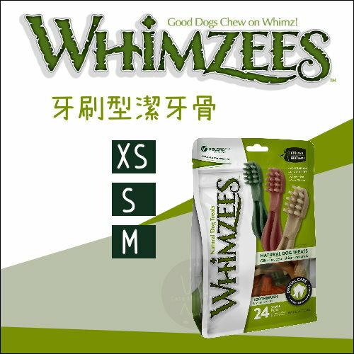 Whimzees唯潔[牙刷型潔牙骨,360g]