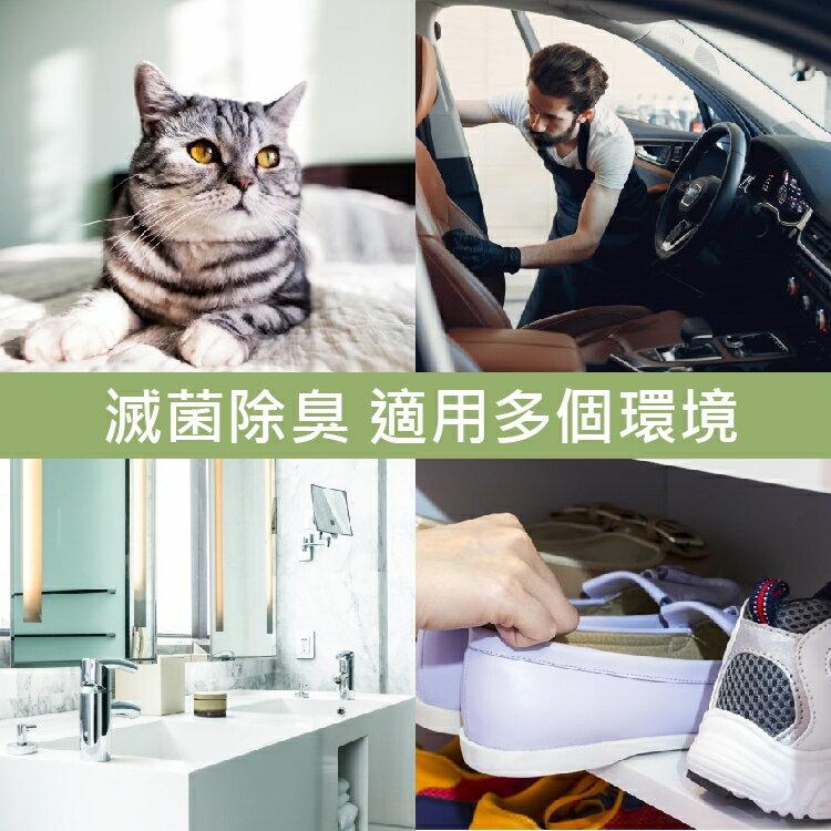 防疫最佳幫手 素清淨 磁化吸臭劑 安全環保防疫滅菌噴霧 長效除臭 寵物清潔 SGS認證