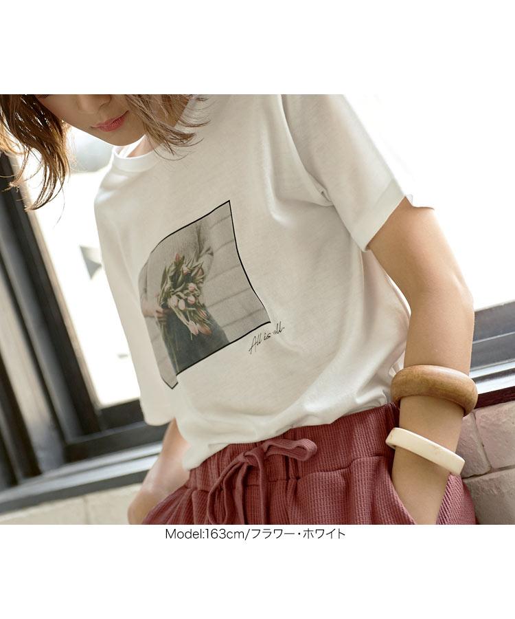 日本Kobe lettuce /  個性印花棉質短袖上衣 T恤  / -c3877-日本必買 日本樂天直送(1990) 4