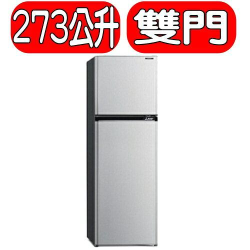 可議價★回饋15%樂天現金點數★MITSUBISHI 三菱【MR-FV27EJ-SL-C】273公升 雙門變頻電冰箱-銀