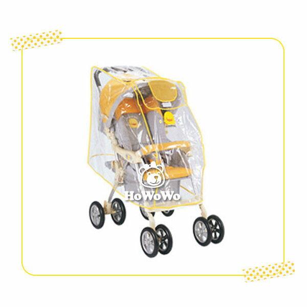 黃色小鴨嬰兒手推車專用雨罩  88059 好娃娃