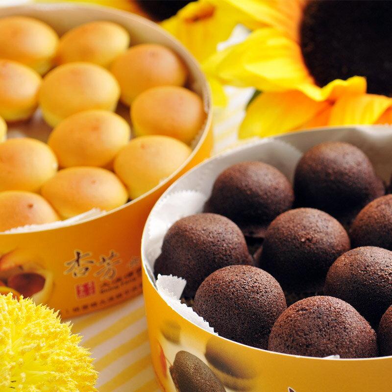 巧克力布朗尼1盒(12入)+原味乳酪球1盒(32入)(含運)【杏芳食品】 1