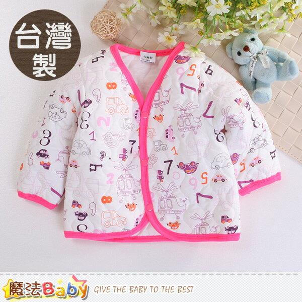 嬰幼兒外套 台灣製鋪棉保暖厚外套 魔法Baby~k60505