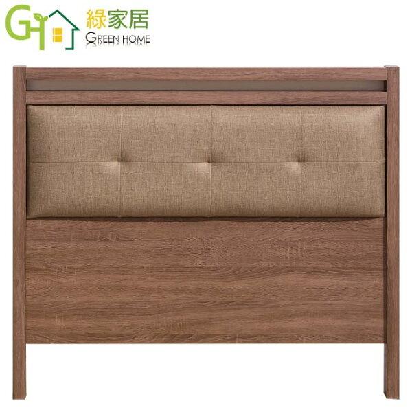 【綠家居】安培拉時尚3.5尺耐磨皮革單人床頭片