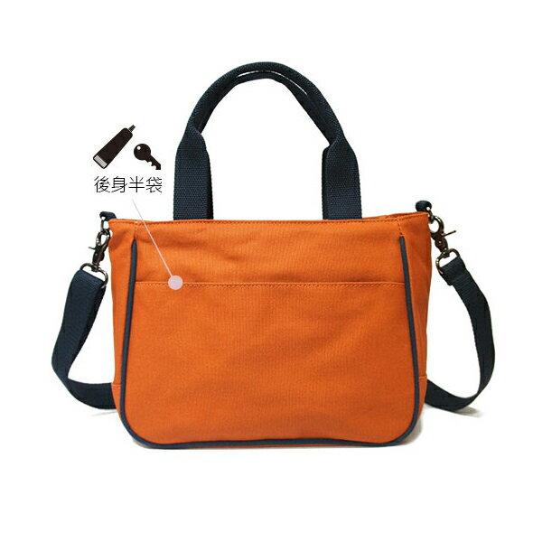 ★CORRE【CG71074】帆布印刷條紋手提斜背包 ★ 藍色/紅色/橘色 共三色 4