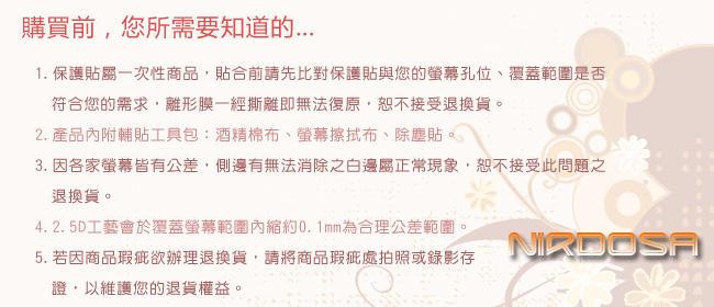 【愛瘋潮】99免運 NIRDOSA SAMSUNG Galaxy A51  鋼化玻璃 螢幕保護貼