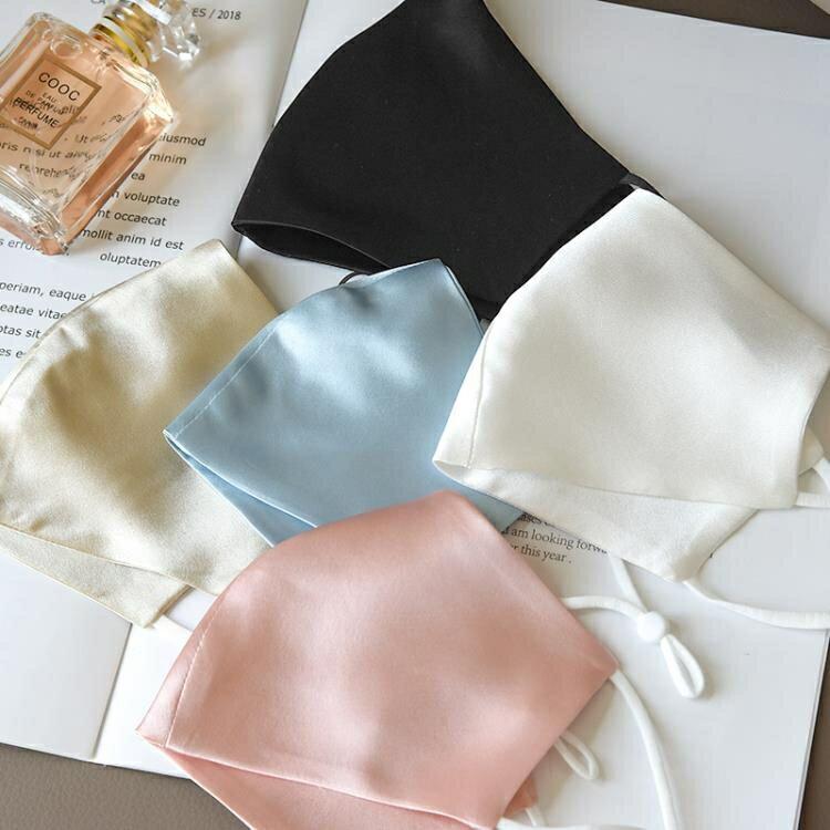 「樂天優選」口罩 真絲口罩 可以防曬養膚的蠶絲口罩 女士 純色系 可調節耳繩