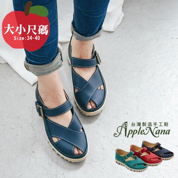 AppleNana。科技感應底台。極推薦透氣一百分真皮氣墊鞋【QTY281480】蘋果奈奈 0