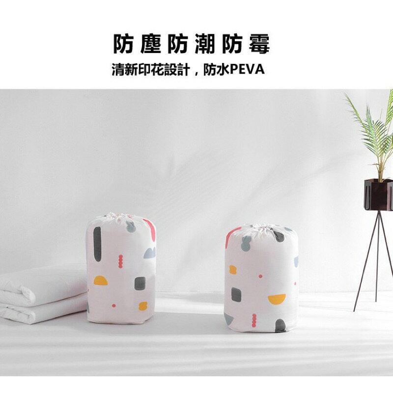 棉被袋 收納袋 棉被束口袋 棉被收納袋 圓筒袋 PEVA防水收納袋 搬家打包 方型收納袋 防塵防潮