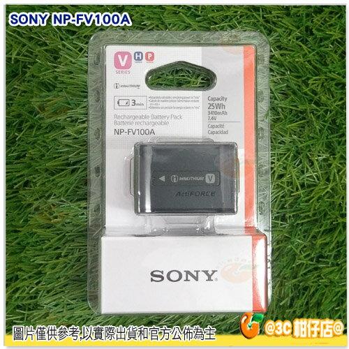 【滿3000點數10%回饋】 SONY NP-FV100A 原廠電池 CX450 PJ675 AX40 AXP55 AX700 AX100 - 限時優惠好康折扣