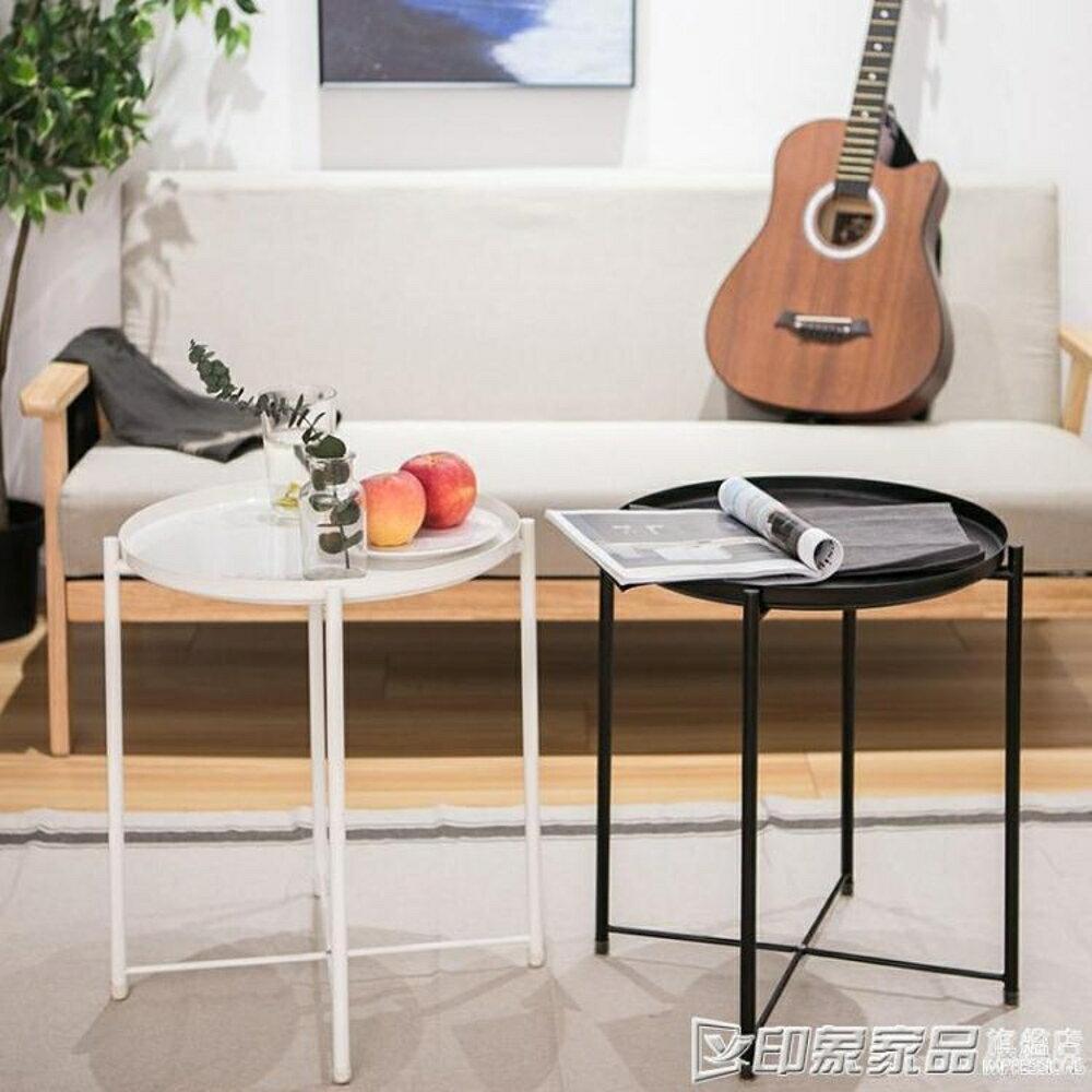 格拉登托盤桌客廳沙發邊桌角幾鐵藝茶幾簡易小圓桌CY 印象家品旗艦店
