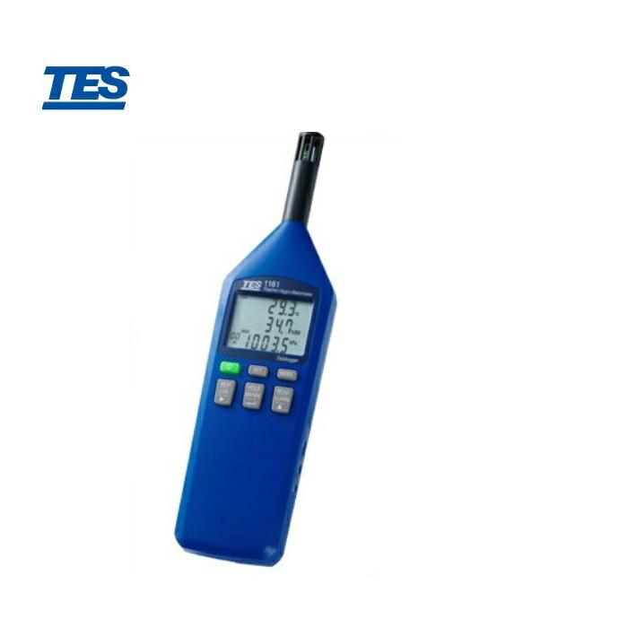 泰仕 TES-1161 溫度/濕度/大氣壓力計 - 限時優惠好康折扣