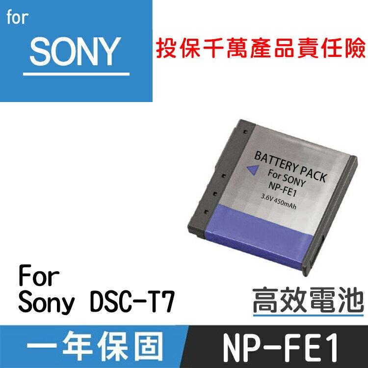 特價款@攝彩@Sony NP-FE1 電池 T7 專用 高效電池 數位相機 全新現貨 鋰電池 一年保固 副廠 3.6V