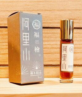 【福檜檜木生活系列】檜木精油8ml