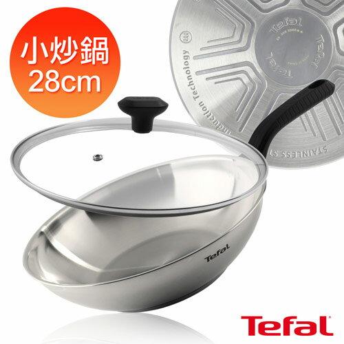 法國特福 晶彩不鏽鋼28cm小炒鍋(加蓋)