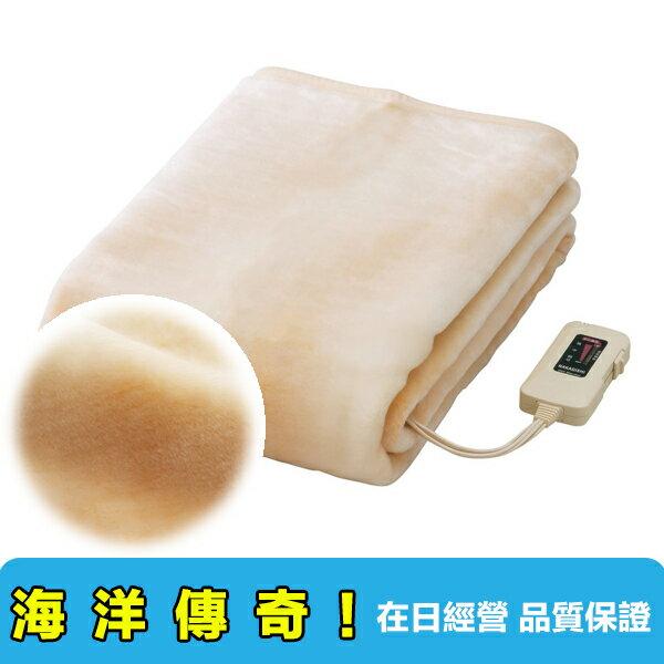 【海洋傳奇】【預購】日本 NAKAGISHI NA-08SL 可水洗 電熱毯 電毯 加長型 保暖 【滿千日本空運直送免運】