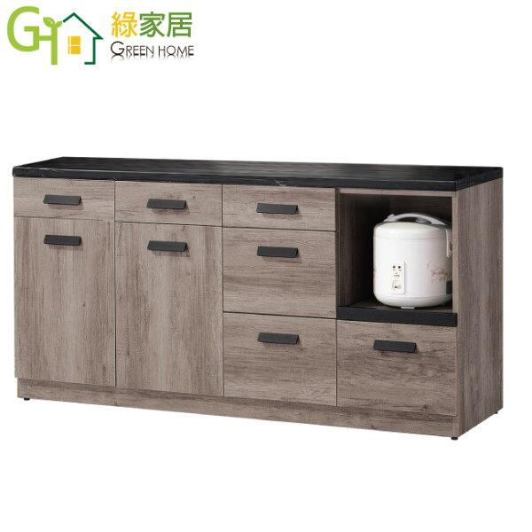 【綠家居】安圖格時尚5.4尺雲紋石面餐櫃收納櫃
