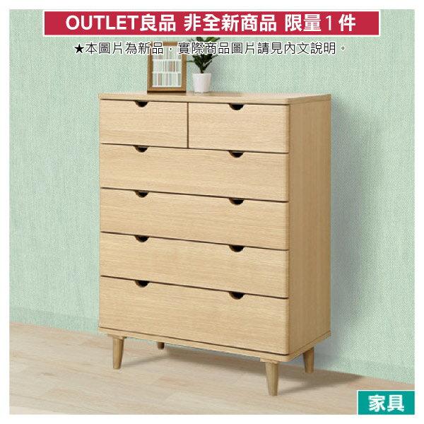 ◎(OUTLET)高整理衣櫃 LUFFY2-80NA 福利品 NITORI宜得利家居 0
