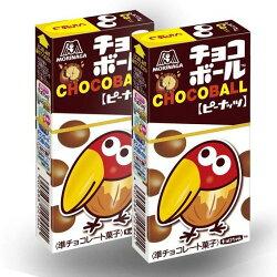 超值2入組 日本森永大嘴鳥巧克力28g【Miss.Sugar】【K4004930】