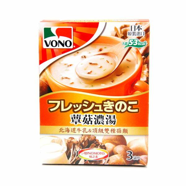 味之素VONO蕈菇濃湯3袋入38g