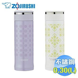 象印 Zojirushi 300ml 迷你型可分解杯蓋不鏽鋼真空保溫杯 SM-ED30
