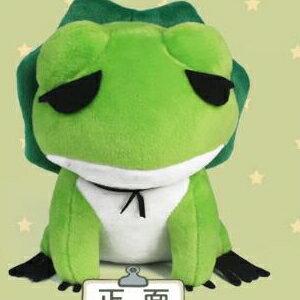 美麗大街【HB107041304】旅行的青蛙周邊蛙的旅行青蛙動漫公仔娃娃(20cm)