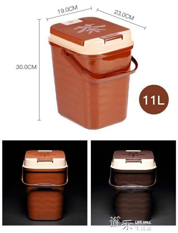 茶桶 彈蓋塑料茶渣桶功夫茶具配件茶盤茶水桶小號廢水桶茶台下水桶