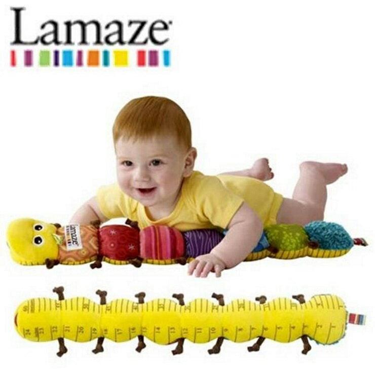 Lamaze拉梅茲 音樂布蟲尺 - 限時優惠好康折扣
