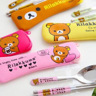 正版拉拉熊潛水布不鏽鋼餐具組 兩件式筷匙組 筷子 湯匙 環保 餐袋 筷袋 304不鏽鋼【B061287】
