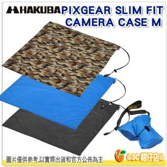 HAKUBA CAMERA WRAP M 防水保護墊 相機包 澄瀚公司貨 防水墊 防水包