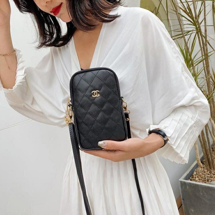 手機包 小包包女2020新款潮韓版時尚百搭小香風手機包ins網紅單肩斜背包/側背包