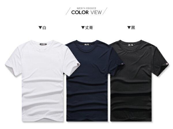 ☆BOY-2☆【NR05011】情侶短袖T恤休閒素面夏季清涼涼感短T 1