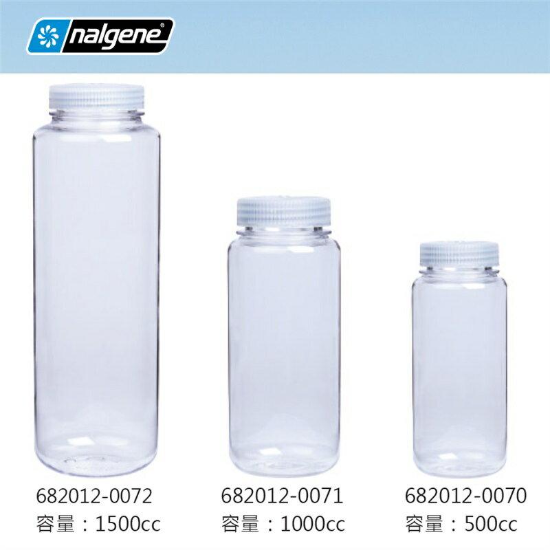 【露營趣】Nalgene 682012-0070 廚房多用途食物儲存罐 500cc 食物罐 透明罐 多用途罐 廚房 露營