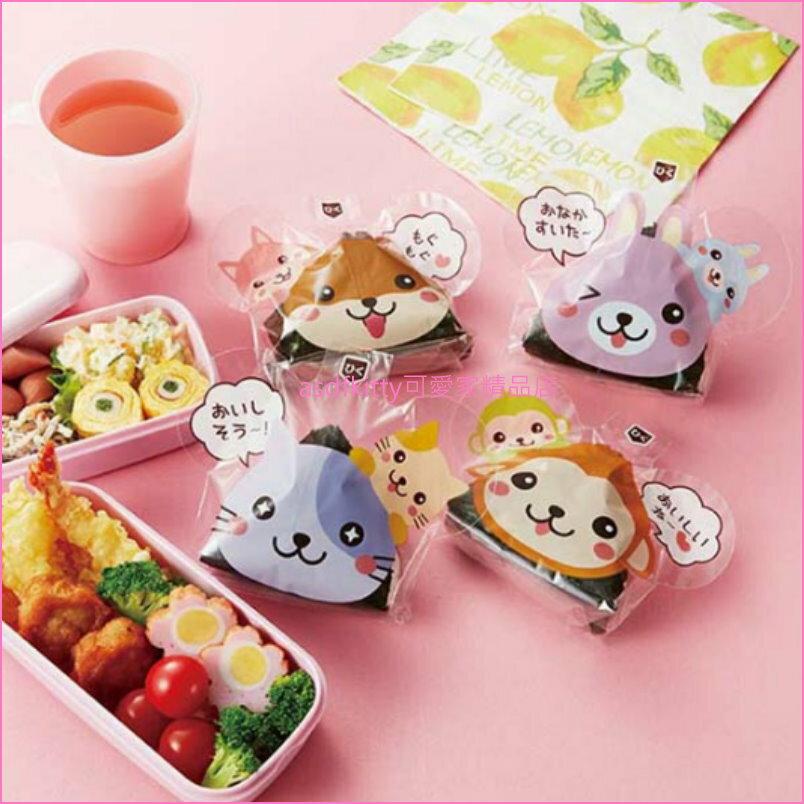 asdfkitty可愛家☆日本msa猴子.小兔.貓咪.小狗三角御飯糰包裝袋-1包有12個-日本製