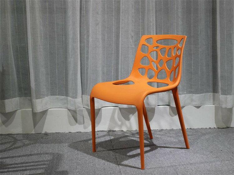 【新生活家具】 休閒椅 洞洞椅 餐椅 北歐風 橘色 造型椅 簍空泡泡椅 洽談椅 蒂爾 非 H&D ikea 宜家