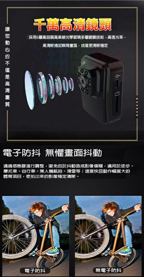 GM數位生活館🏆R3微型密錄器針孔攝影機 高清夜視Full HD 1080P 運動防水淺水拍照 空拍機鏡頭 行車紀錄器 6