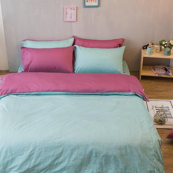 床包雙人特大-100%精梳棉【撞色系列-水水綠】含兩件枕套,經典素色,台灣製,戀家小舖