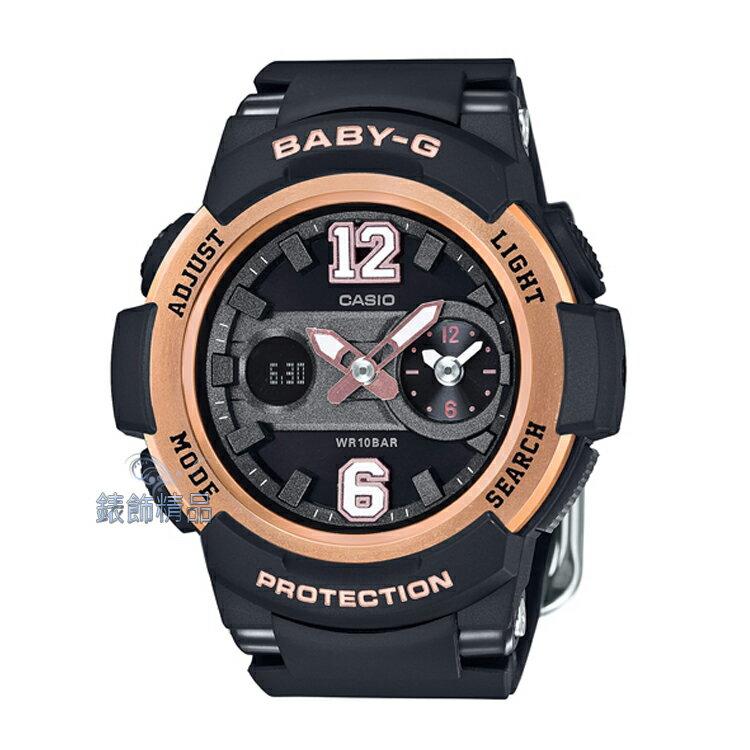 【錶飾精品】現貨CASIO卡西歐Baby-G運動風格 黑金BGA-210-1BDR兩地時間 全新原廠正品 生日 情人節 禮物 禮品