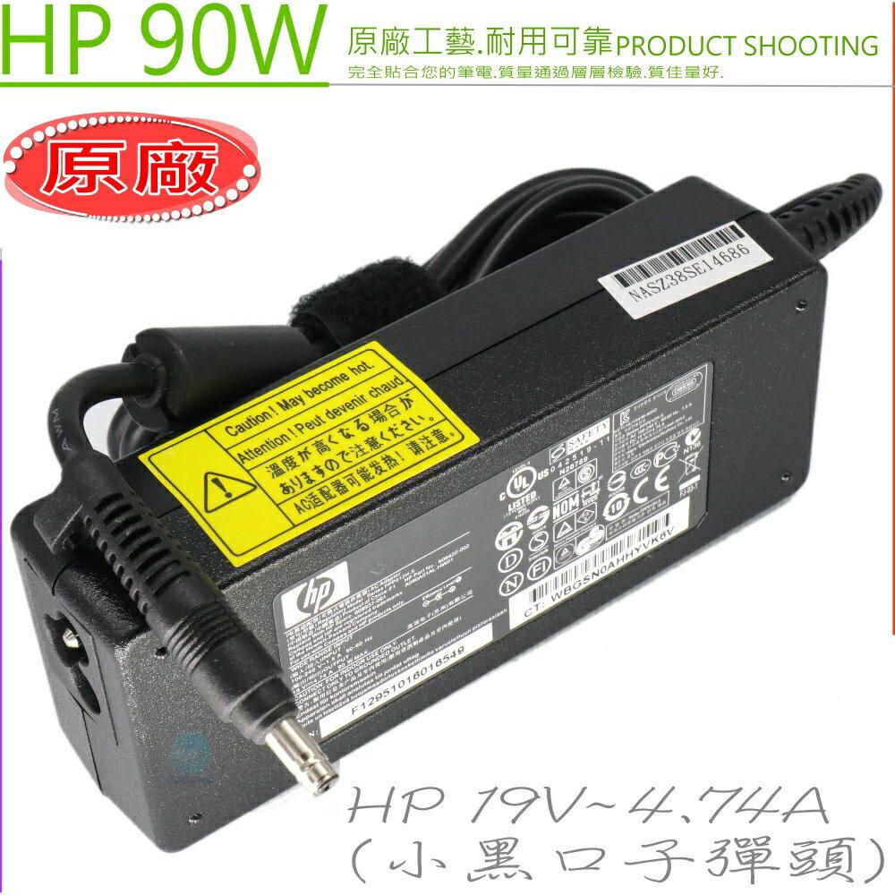 Compaq 90W 充電器(原廠)-HP A900,V4000,V5000,V5100,V5200,V5300,160,170,190,L2000,A902TU,A903T,V6003AU,V600