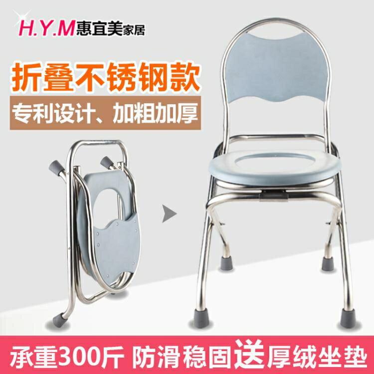 坐便器老人女孕婦行動馬桶坐便椅可摺疊成人家用蹲便改座廁所凳子
