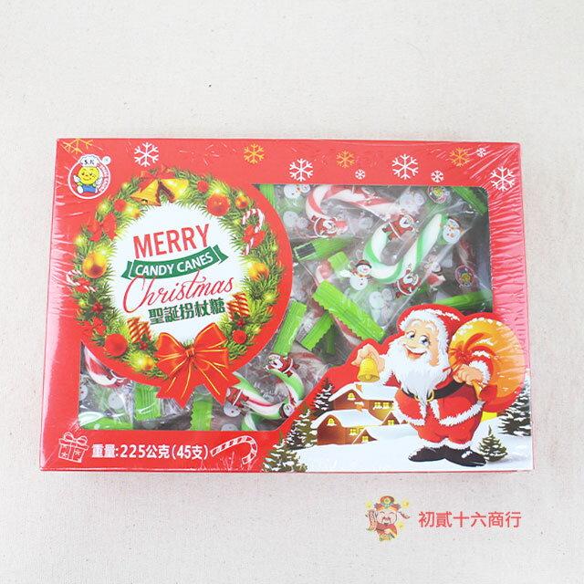 【0216零食會社】日日旺_聖誕拐杖糖225g(小支)