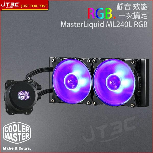 CoolerMaster酷碼MasterLiquidML240LRGB水冷散熱器