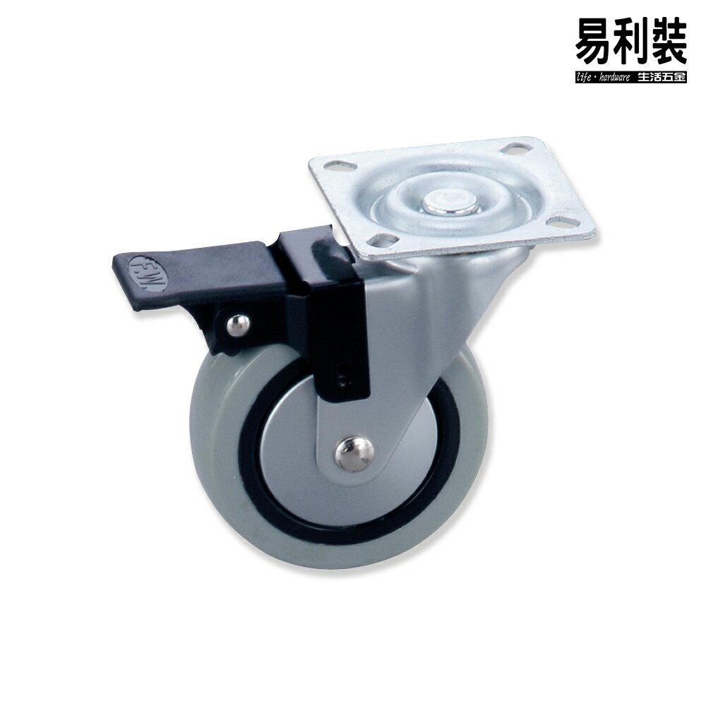 HD103~活動輪 易利裝  桌輪 櫃輪 房間 臥房 衣櫃 小資族 辦公 系統