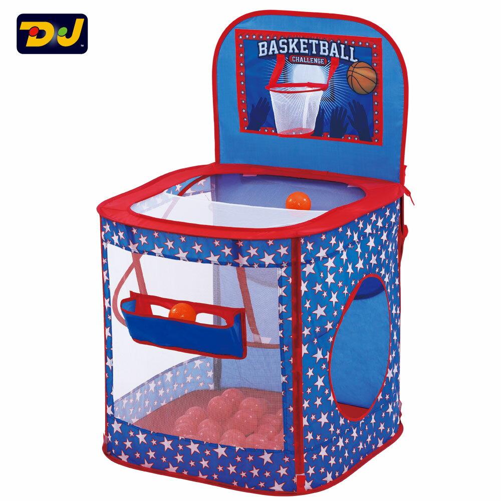 【DJ Toys】投籃小高手遊戲屋