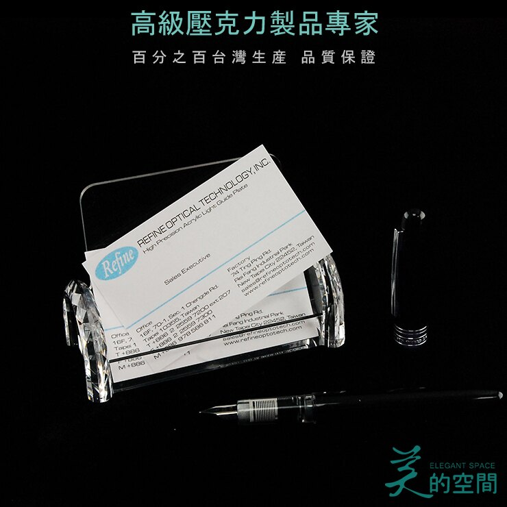 【美的空間】透明水晶壓克力-桌上型名片架 商務名片盒 創意時尚名片座#5003 台灣精製