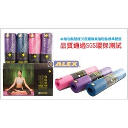 德國品牌 台灣製造 ALEX C-1810 0.6cm 有氧 塑身 地墊 止滑墊 采風瑜珈墊
