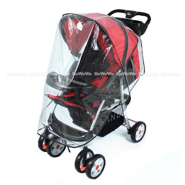 手推車雨罩 嬰兒車雨罩 防風罩 JB0592 好娃娃